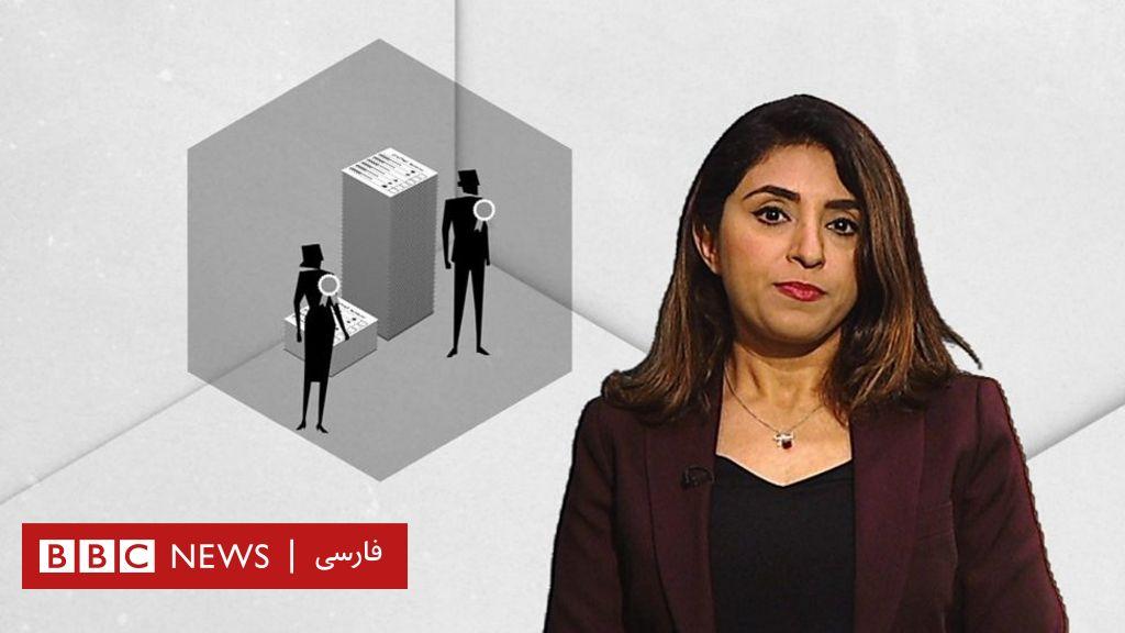 , سیستم انتخاباتی بریتانیا چگونه است؟, آخرین اخبار ایران و جهان و فید های خبری روز, آخرین اخبار ایران و جهان و فید های خبری روز