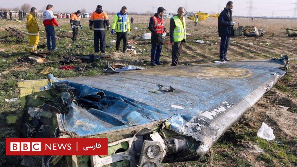 نیویورکتایمز ویدئوی اصابت دو موشک به هواپیمای اوکراینی را تایید کرد
