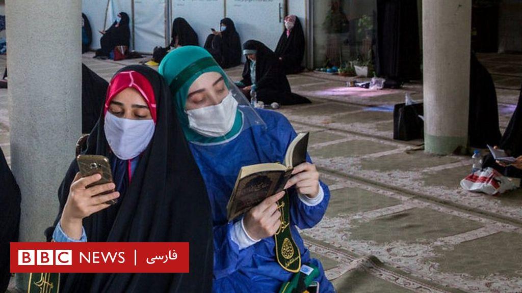 کرونا در ایران؛ عزاداریهای محرم برپا میشود ولی با شرایط جدید