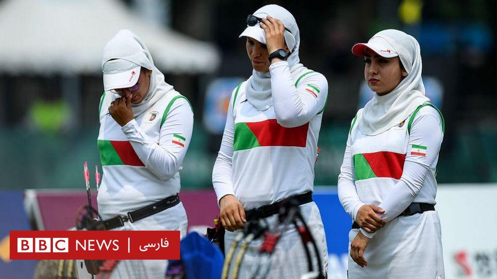 نتيجة بحث الصور عن حجاب مانع تمرینات ورزش در ایران
