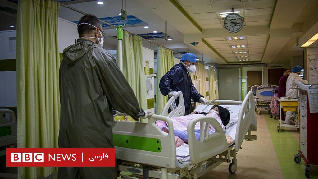 گزارش بیبیسی فارسی؛ قربانیان کرونا در ایران حدود سه برابر آمار دولتیاند
