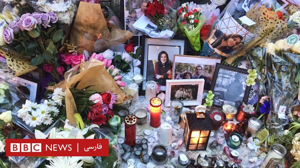 کارزارهایی در کانادا برای کمک به خانواده قربانیان انهدام هواپیمای اوکراینی