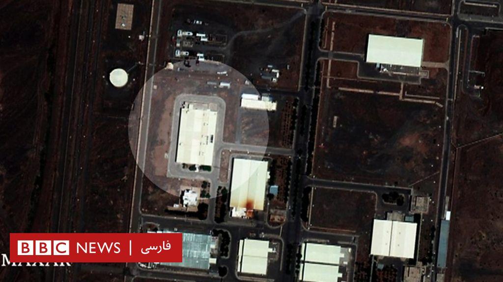 انفجار در مرکز هستهای نطنز؛ نشانهها حاکی از عمدی بودن انفجار است