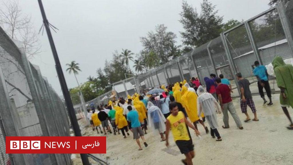 manus offshore detention centre - 960×539