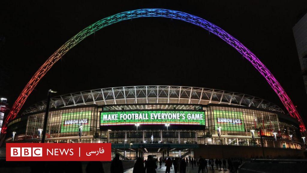 هفته 'رنگین کمان' در لیگ برتر فوتبال انگلیس