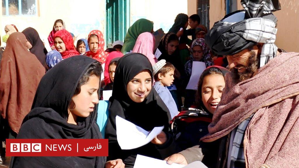 روز پدر در افغانستان