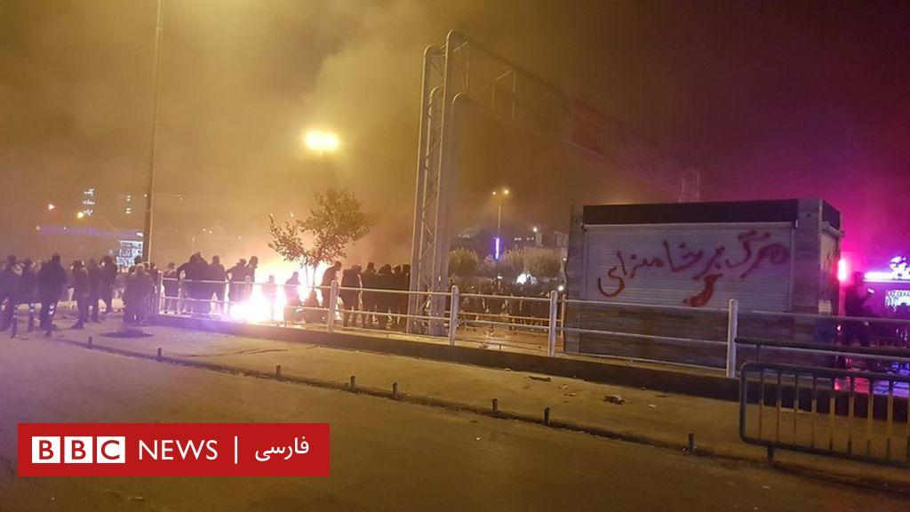 اعتراضات به افزایش قیمت بنزین در شامگاه شنبه ۲۵ آبان