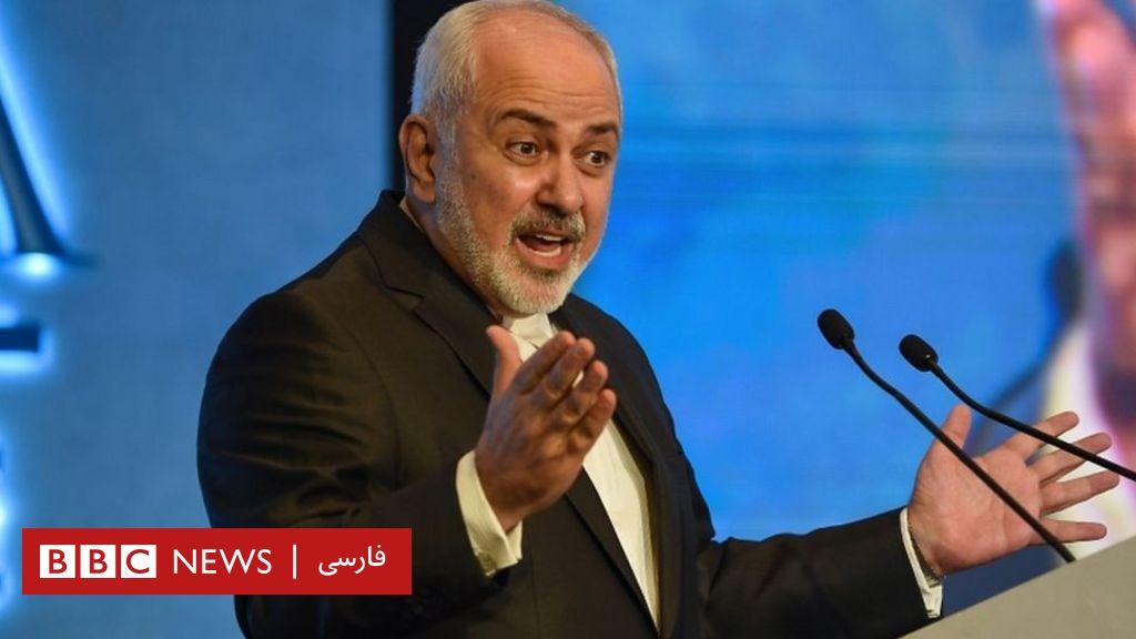 ظریف در عراق دنبال چیست؟