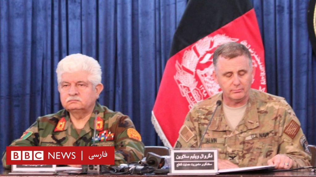 ناتو: تا پایان سال ۱۳۹۶ داعش در افغانستان شکست میخورد