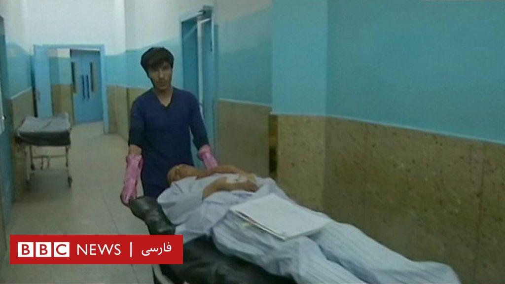 حمله به دو ساختمان دولتی در کابل ۲۵ کشته به جا گذاشت