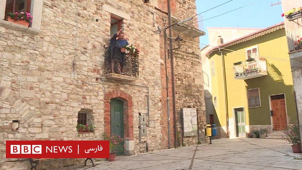 ابتکار یک روستای ایتالیا برای جذب گردشگران در دوران کرونا