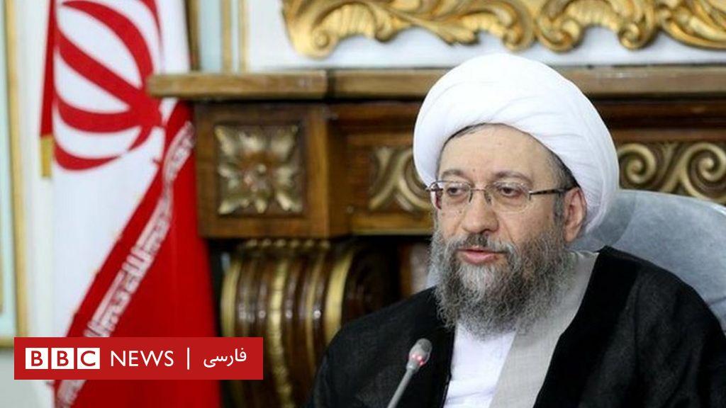 صادق لاریجانی اظهارات ظریف درباره پولشویی را خنجر زدن به 'قلب نظام' خواند