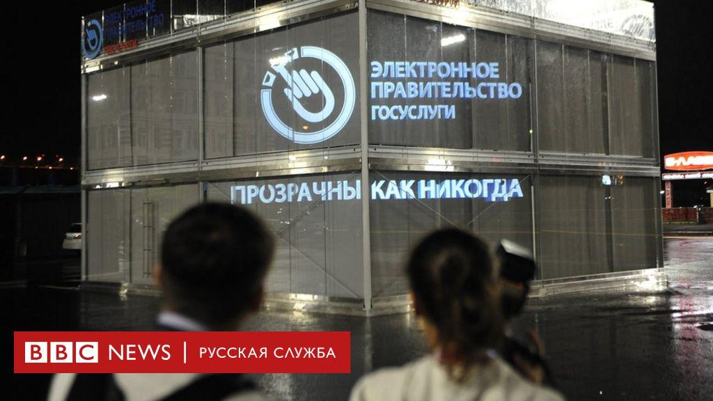 МИД отрицает, хакеры - продают. Персональные данные российских туристов доступны мошенникам?