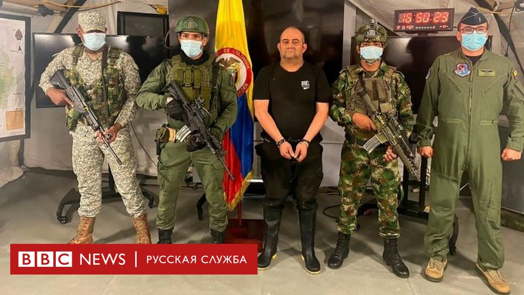 In Colombia, drug lord Otoniel is captured.  Dozens of helicopters and hundreds of military personnel took part in his capture.