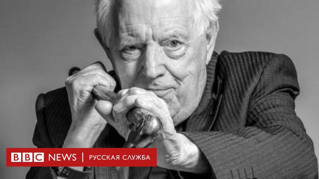 Первый Русских Секс Геев Старых С Молодыми