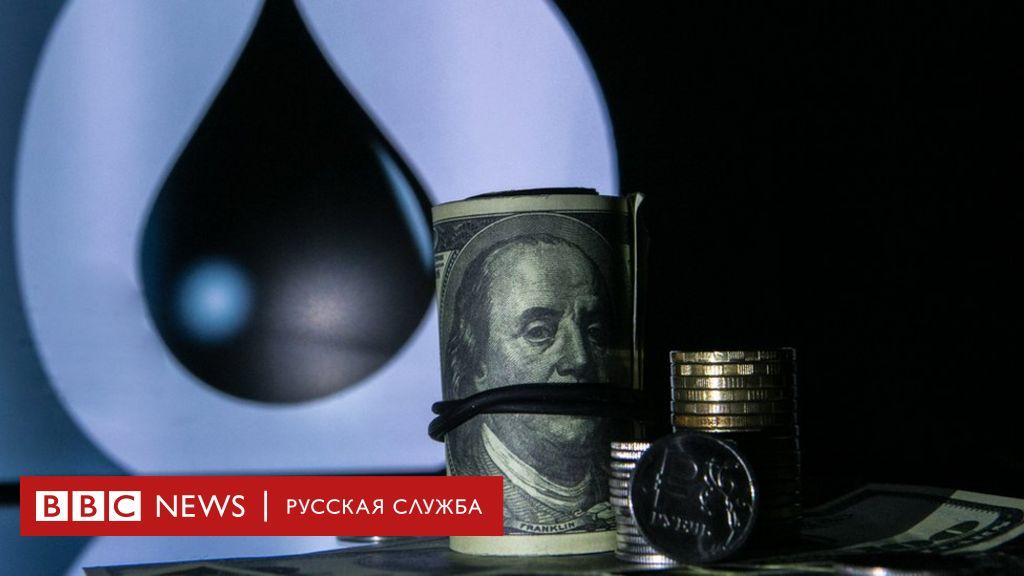 Сможет ли Россия когда-нибудь слезть с нефтегазовой иглы?