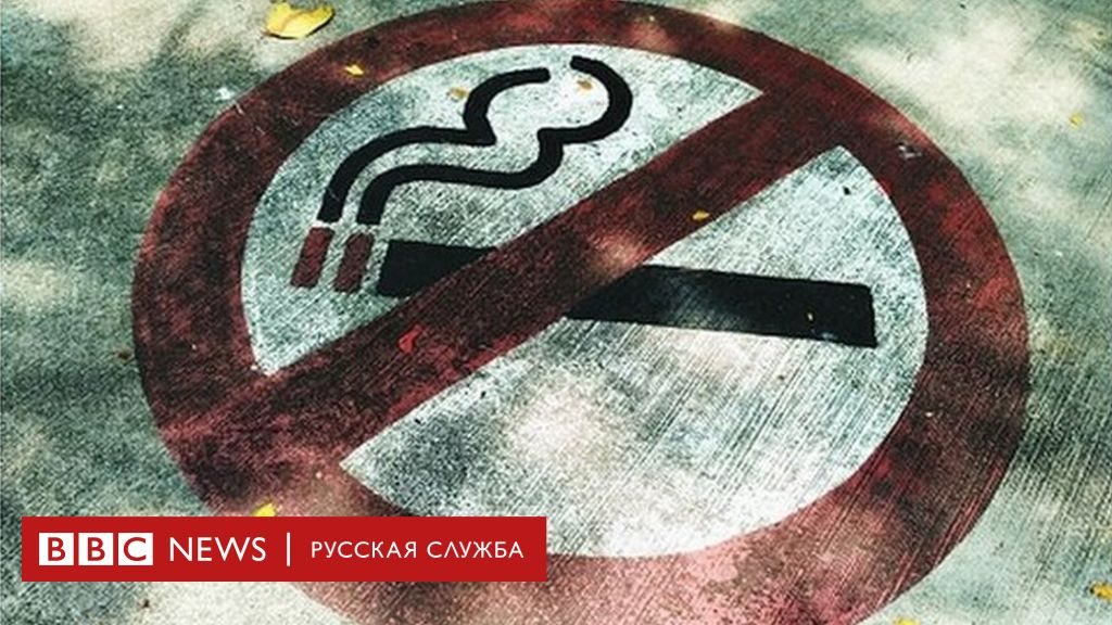 дым купить сигареты
