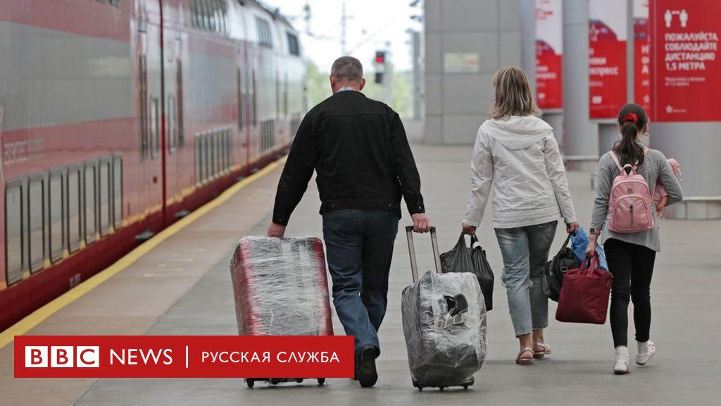 Лето с закрытыми границами. Куда поедут российские туристы?