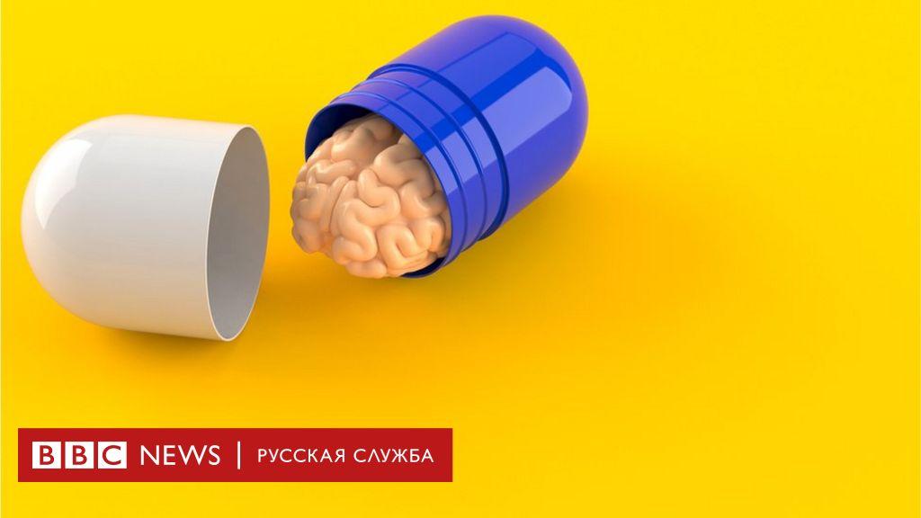 """Что будет, если мы все начнем принимать """"таблетки для ума""""?"""