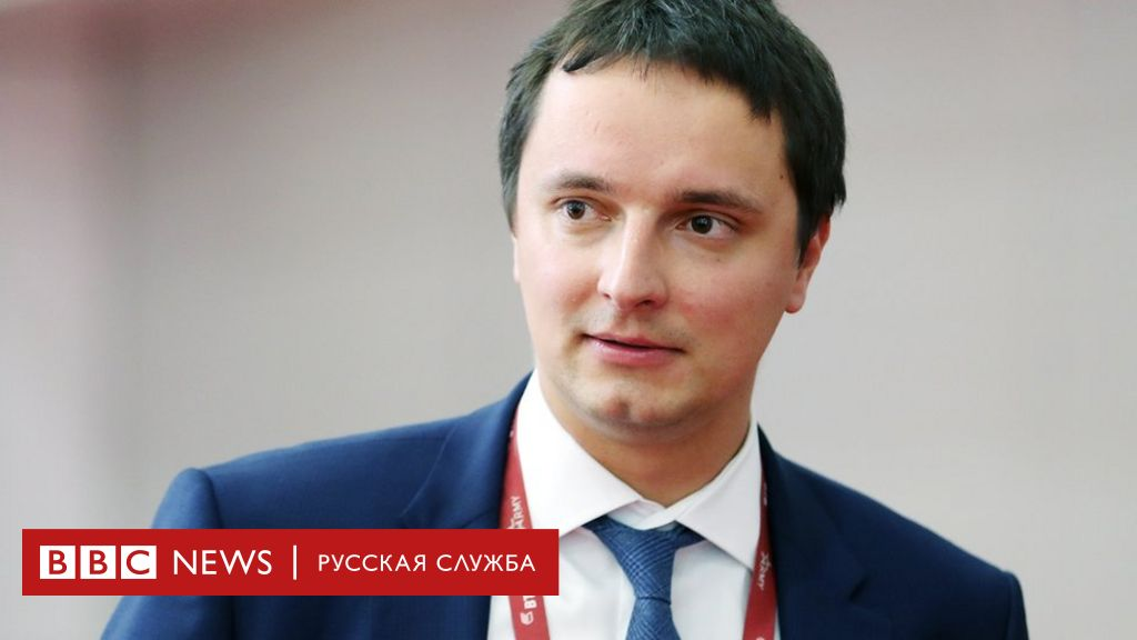 https://ichef.bbci.co.uk/news/1024/branded_russian/12408/production/_106306747_tass_22739000.jpg