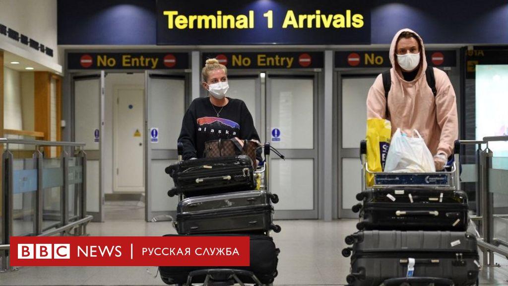 Британия отменяет карантин для въезжающих, Путина сравнили с Брежневым. Главное 3 июля