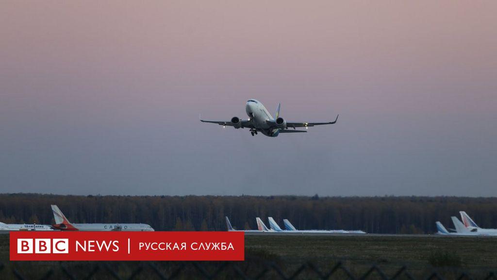 Билеты на самолет за несколько часов до авиабилеты иркутск минеральные воды купить