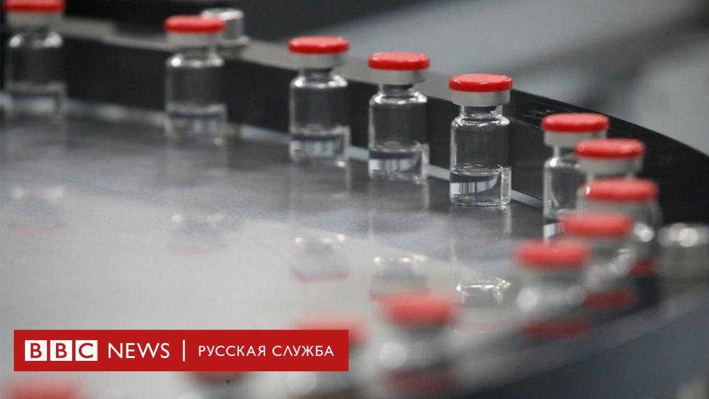 Коронавирус: в России начинают вакцинацию людей старше 60, в Европе — новые случаи «британской мутации»