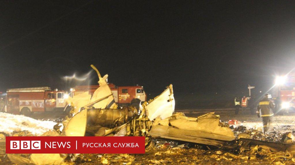 СКР: пилот разбившегося в Казани «Боинга» летал по поддельным документам