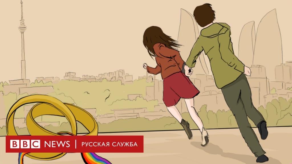 русские геи трахают друг друга