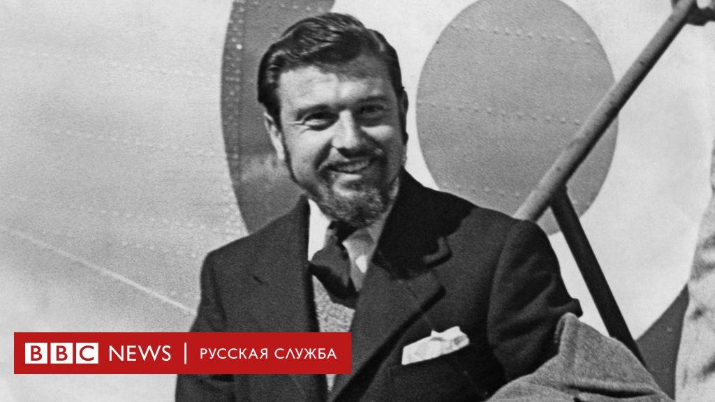 В России умер Джордж Блейк — британский разведчик, который перешел на сторону СССР