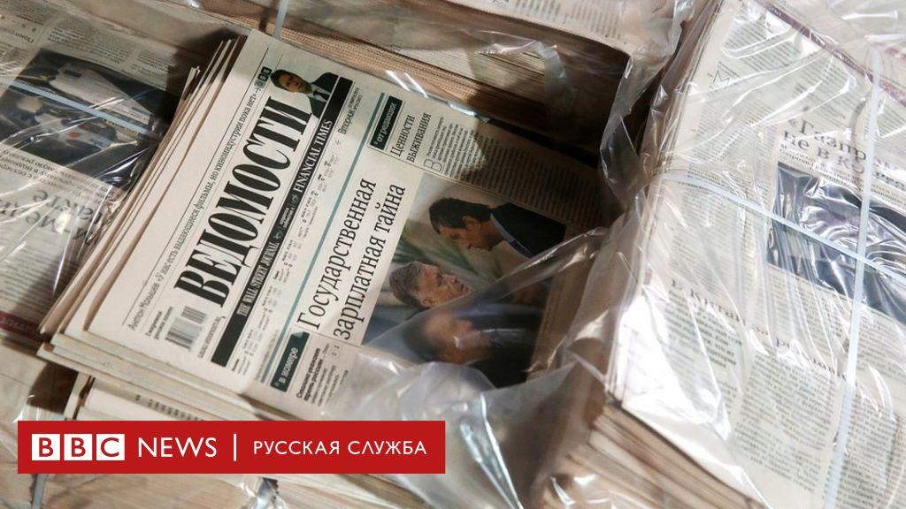 Главред «Ведомостей» исправил заголовок о «Роснефти». Журналисты требуют его отставки