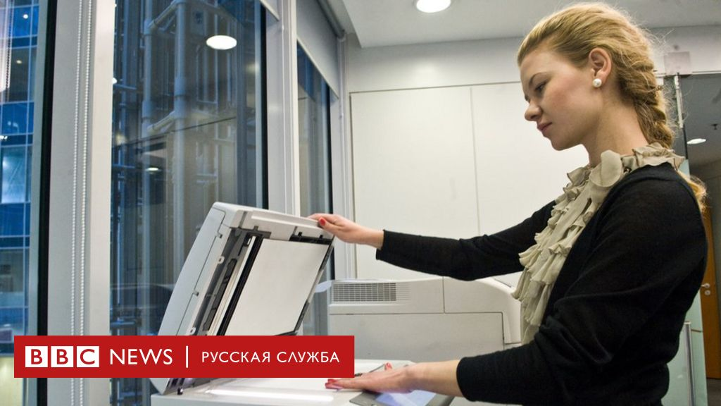 Русская девушка устраивается на работу работать работу для девушки в могилеве