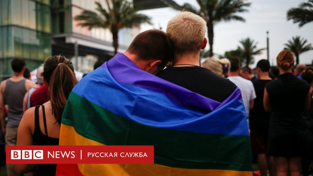 Hundreds March Against Alleged Gay Bashing