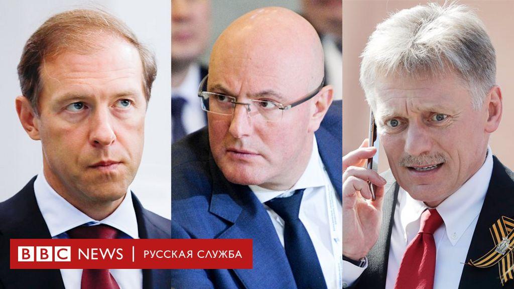 Самые богатые семьи правительства и Кремля. Кто больше всех заработал за 2019 год