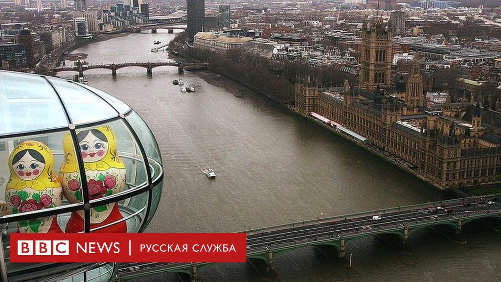 «Друзья России» рвутся в британский парламент