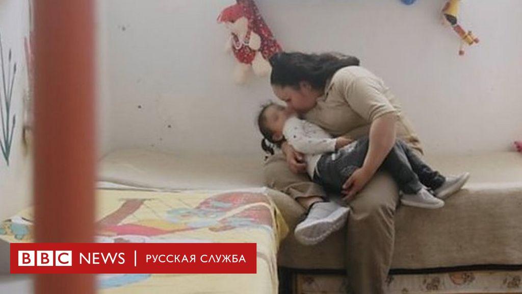 Мексика: как волонтеры меняют жизнь детей, родившихся в тюрьме