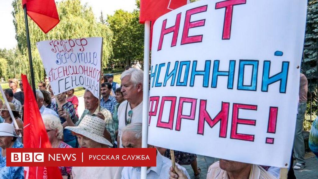 Кто из депутатов голосовал против пенсионной реформы