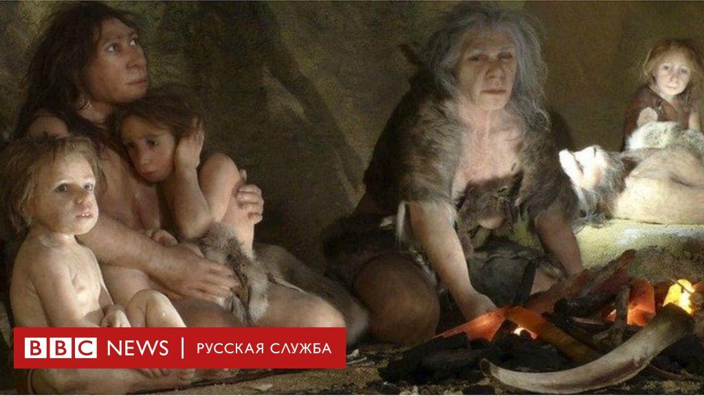 Секс у древних людей