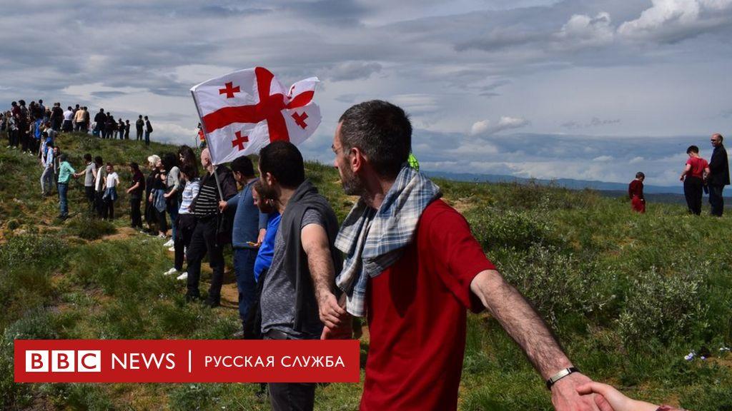 Грузия это Азербайджан и ! знак
