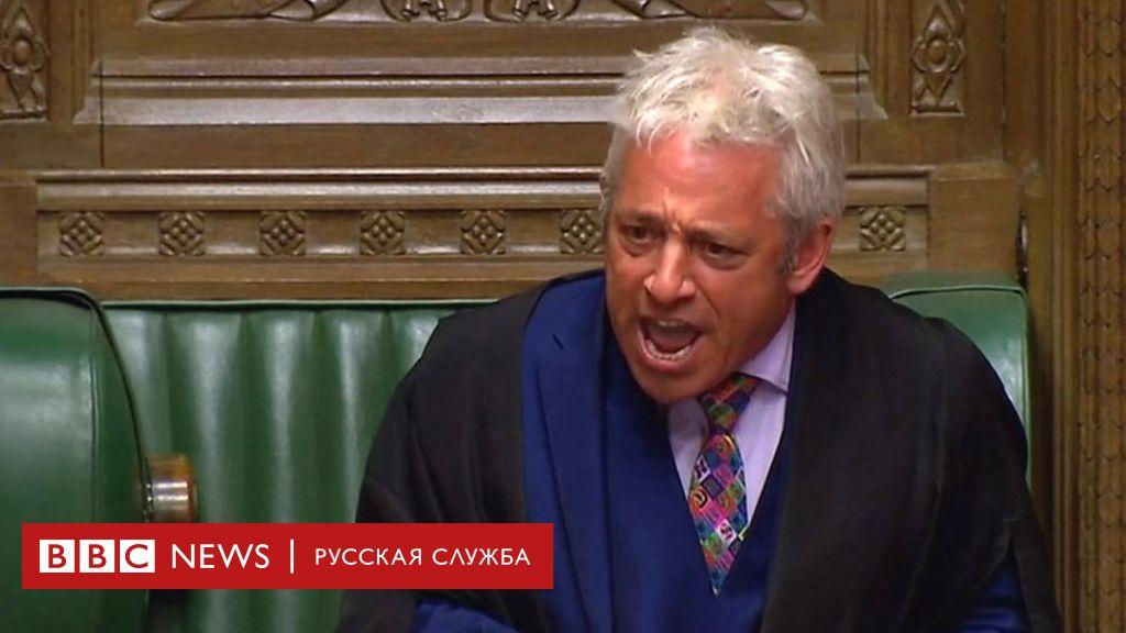 Правила поведения депутатов: почему в британском парламенте много кричат?