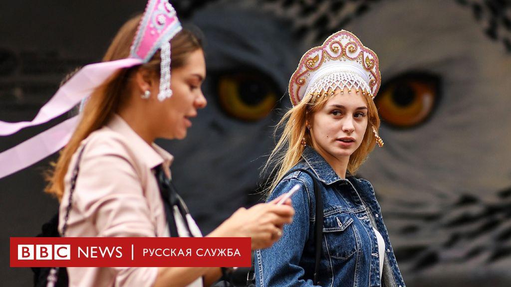 https://www.bbc.com/russian/amp/news-45722510