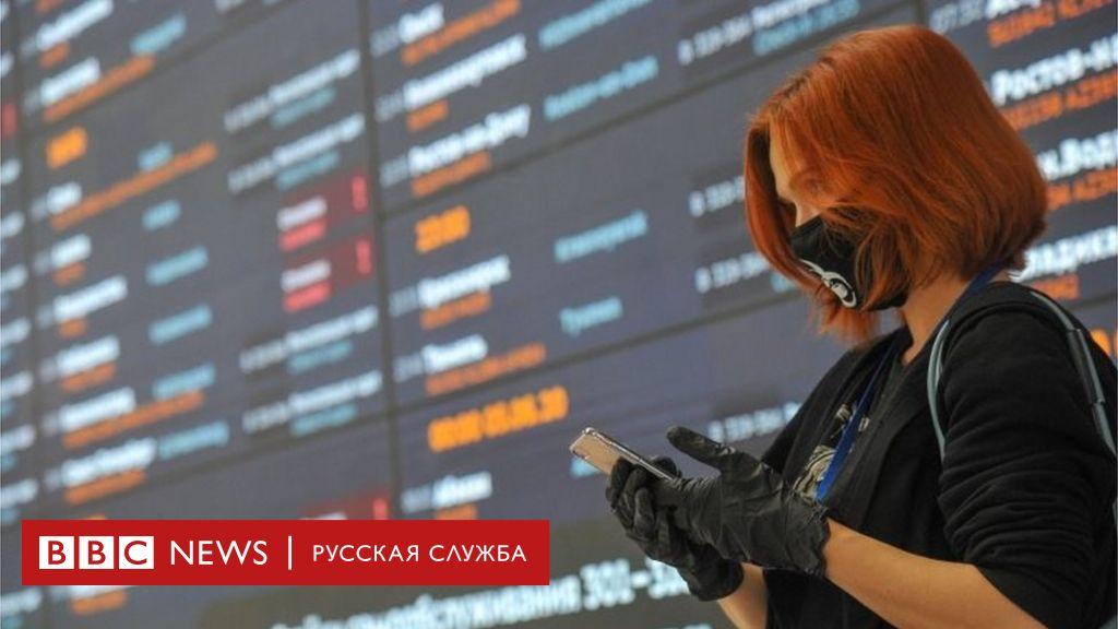 Турция готова возобновить авиасообщение с Россией. Что известно