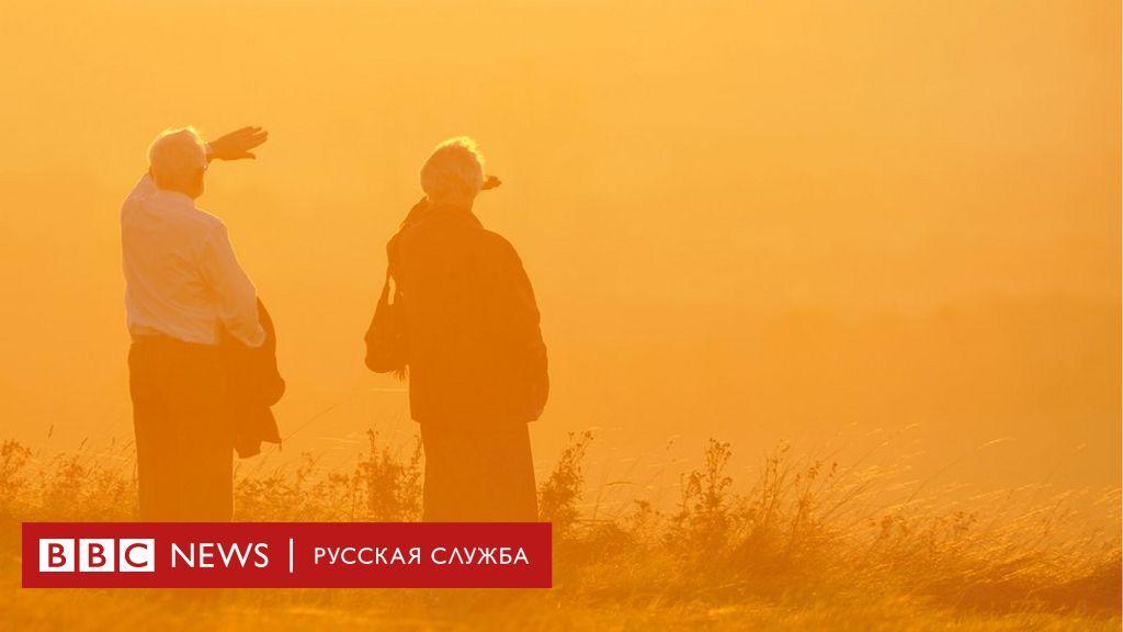 Возраст старости в россии