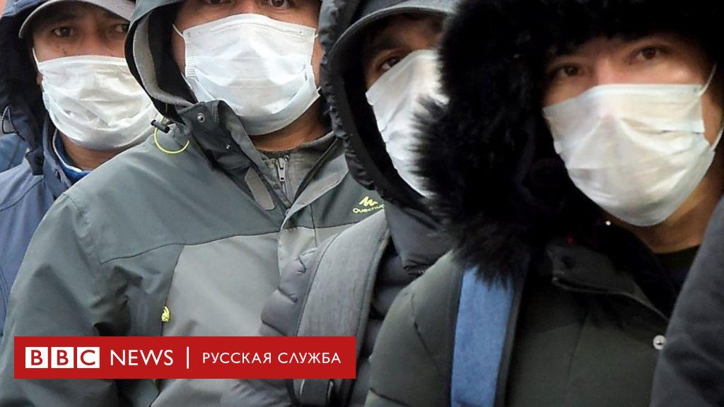 """""""Нет ничего страшнее, чем сдохнуть с голоду"""". Как живут мигранты в России во время пандемии"""