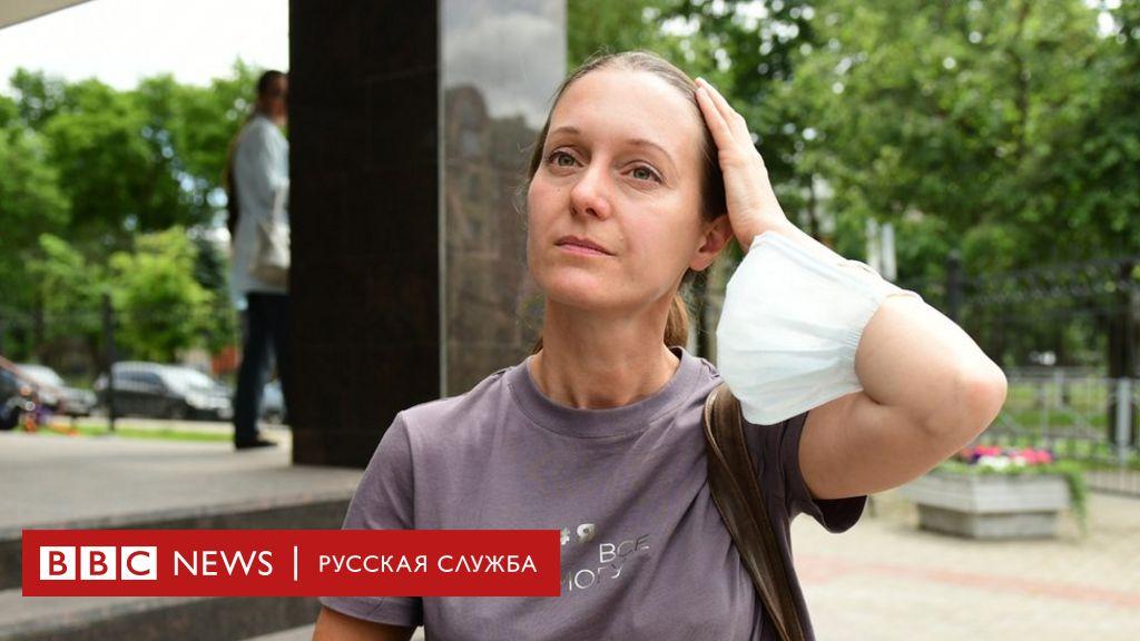 Журналистку Прокопьеву признали виновной в оправдании терроризма. Ей назначили штраф в 500 тысяч