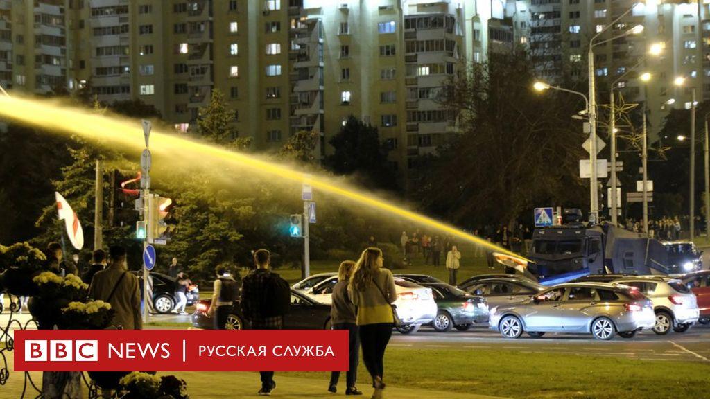 Тайная инаугурация Лукашенко и водометы с желтой жидкостью: что происходило в Минске