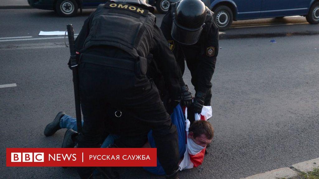 Дайджест: протесты после тайной инаугурации Лукашенко, Трамп не обещает мирно отдать власть