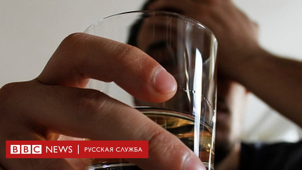 Правильное похмелье наркомания лечение коломна
