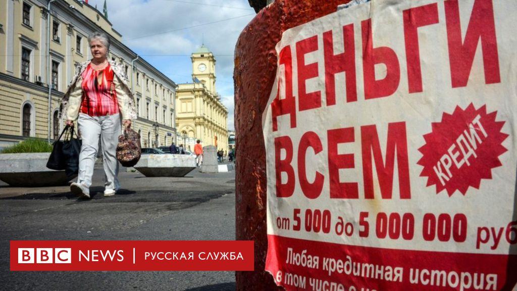 Почему сбербанк в чехии дает кредиты под низкие проценты