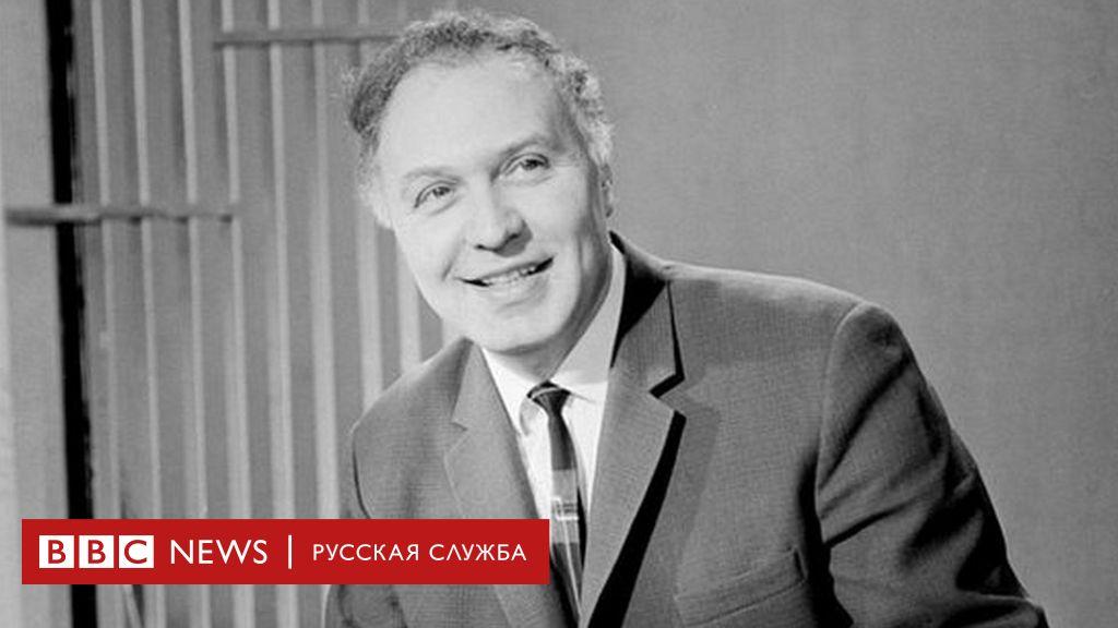 Умер советский диктор Виктор Балашов, объявивший о полете Гагарина